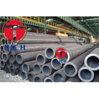 Grade N06625 Alloy Steel Seamless Pipes Astm B444 For Aircraft Engine Manufactures