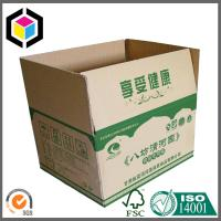 Double Wall Corrugated Cardboard Paper Box; Green Logo Printing Packaging Box Manufactures