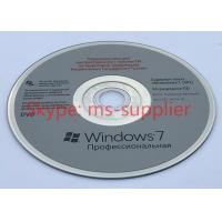 China Genuine Windows 7 Professional 64 Bit Key , Windows 7 Upgrade Key Full Version on sale