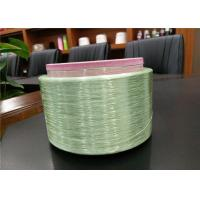 China Dope Dyed Polyester FDY Yarn 100D / 36F SD Twist Yarn For Garment Use on sale