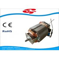 High Efficient HC5440 Single Phase Universal Motor , Ac Universal Electric Motor Manufactures