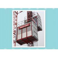 Double Cage Building Material Hoist Safety With Frequency Convension Control Manufactures