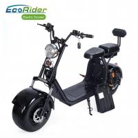 China 1000 W 2 Wheel Electric Scooter 12Ah 20Ah Double Rechargeable Battery 40km/h on sale
