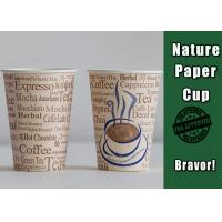 China 7oz Customized Recyclable Paper Cups For Hot Drinks Food Grade Printing Ink on sale