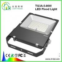 quality iec brightest flood light lamp 80w led retrofit kits with 10. Black Bedroom Furniture Sets. Home Design Ideas