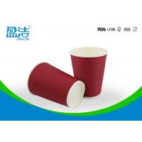 12oz Ripple Custom Printed Disposable Coffee Cups , Odourless Smell Cold Drink Paper Cups Manufactures