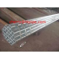 China Astm A213 T22 T23 t12 t91 pipe on sale