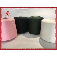 China 100% Virgin Sewing Dyed Polyester Yarn 40/2 40/3 With Anti - Bacterial , AA Grade wholesale