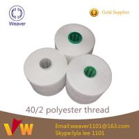 Jeans raw white 40 / 2 polyester sewing thread supplier in china Manufactures