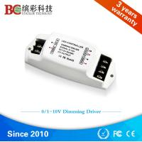 Bincolor BC-330 CC 350mA 700mA 1050mA PWM LED dimmer, 0-10V constant current dimming driver
