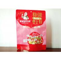 Laminated Material Aluminum Foil 500G Red Jujube Snack Food Packaging Bag Manufactures