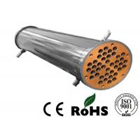 China SS316L Stainless Steel Condenser Heat Exchanger With Copper Nickel Alloy Tube Material on sale
