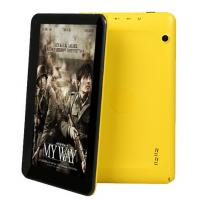 China Dual core tablet pc With TV function Android 4.2 , laptop tablet pc 7inch with special software on sale