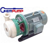 Quality FSB horizontal fluorine plastic chemical pump for alkali / rare earth / pesticide industry pump for sale