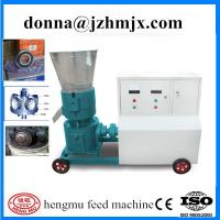 Advanced technology and new condition automatic flat die pellet machinery Manufactures
