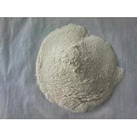 REACH Inkjet Receptive Coating Sodium Carboxymethyl Cellulose For Oil Drilling Manufactures