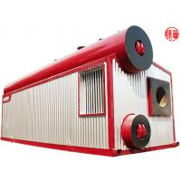 China High Speed Gas Fired Hot Water Boiler Condition New  Miscellaneous Applicable Fuels on sale