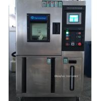 China Laboratory Low Temperature Seed Germination Climate Test Chamber on sale