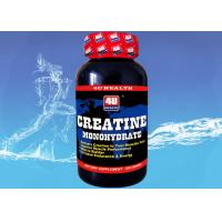China Creatine Monohydrate sports performance supplements muscle recovery supplements on sale