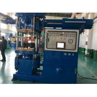 6000cc Volume Horizontal Rubber Injection Molding Machine 600 Ton Less Leakage Manufactures