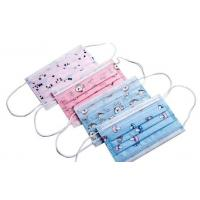 Anti Pollution Disposable Kids Mask Multi Layered Skin Friendly Breathe Freely Manufactures