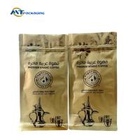 Flat Bottom Ziplock Coffee Bags , Aluminum Foil Gusseted Coffee Bags With Valve Manufactures