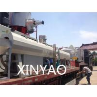 China PVC Vacuum calibrated tank 160mm , Pvc Pipe Manufacturing Plant on sale