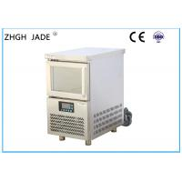 Led Blue Light Mini Ice Maker Machine , Automatic Small Ice Making Machine Manufactures