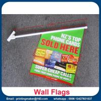 Wall Mount Double Sided Printed Flags Banners Manufactures