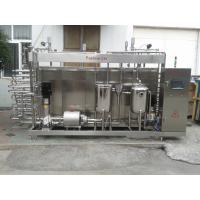 China Touch Screen Plate Type Autoclave Sterilizer Ultra High Temperature Fully Automatic on sale
