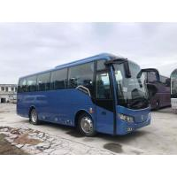 33 Seats 2014 Year Used Travel Bus Used Motor Coaches Blue Color 3300mm Bus Height Manufactures
