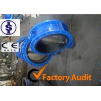 ANSI / AWWA Double Eccentric Butterfly Valve , Center line butterfly valve DN50 Manufactures