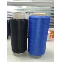Professional Durable Polyester Sewing Threads Recycled Twisted TPM 80-2400 Manufactures