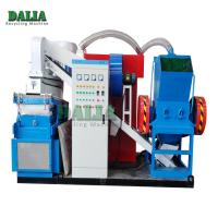 3000kg Weight Scrap Copper Wire Granulator Environmental Protection DALIA Manufactures