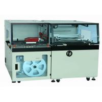 China sealing shrink wrapping machine With  Tunnel heat shrinkage wrapper on sale