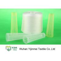 TFO Weaving / Knitting Spun Polyester Yarn , Spun Polyester Sewing Thread 20/3 Manufactures