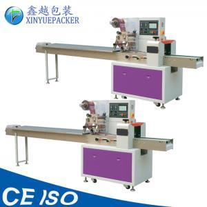 China Multi Functional Pillow Packing Machine PLC Control Automatic Horizontal Flow Wrap Machine on sale