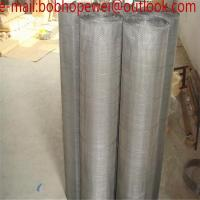China Aluminum alloy mosquito screening Fly Netting/aluminum window frame mosquito netting/fly screen window on sale
