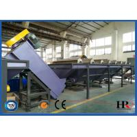 Plastic PET Bottle Crushing Washing And Waste Recycling Plant 300-2000kg / Hr Flakes Manufactures