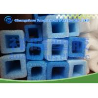Square shape cylinder foam pipe insulation for transportation protection Manufactures