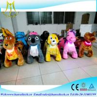 China Hansel kids indoor play equipment indoor amusement center happy rides on animal on sale