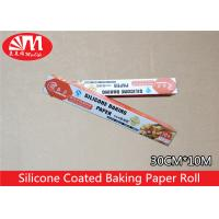 Bakery Silicone Coated Parchment Paper Roll 30CM Wide 10M Length Non Stick Surface Manufactures