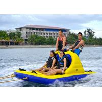 6 riders Inflatable Summer Water Sport Toys, Towable Bandwagon Boat for Kids Manufactures