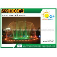 Colorful LED Musical Dancing Fountain , Control Unit Garden Water Fountains Manufactures