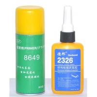 China Wholesale Quality Professional Mirror Button Glue of Rear View for Auto Glass Repair Kits on sale
