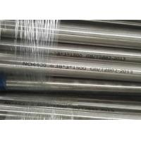 Corrosion Resistant Monel Nickel Alloy UNS N04400 For Marine Engineering Manufactures