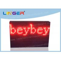 Waterproof Led Sign Programmable Message Scrolling Board With Text Function Manufactures
