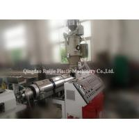 Insuation Corrugated Pipe Production Line High Temperature Resistance CE Manufactures