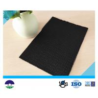 China 70/70kN Dewatering Monofilament Woven Geotextile 570G wholesale