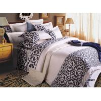 Queen King Size Sateen Cotton Bedding Sets clearance with white cotton Manufactures